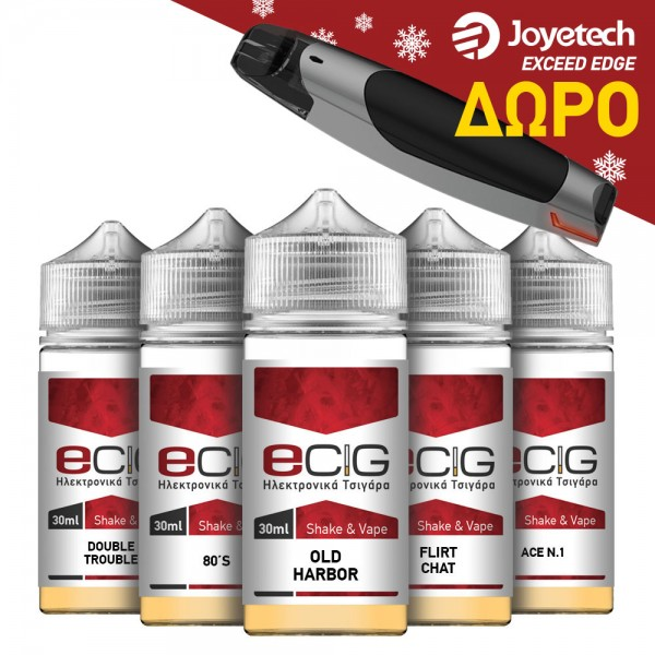 Shake N Vape - 5x30ml - PACK C'