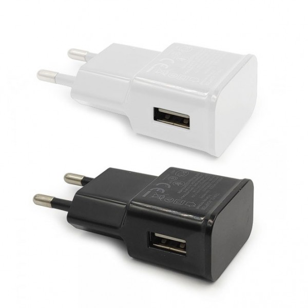 Parts and Accessories - eCig Wall Charger USB 220V-2A